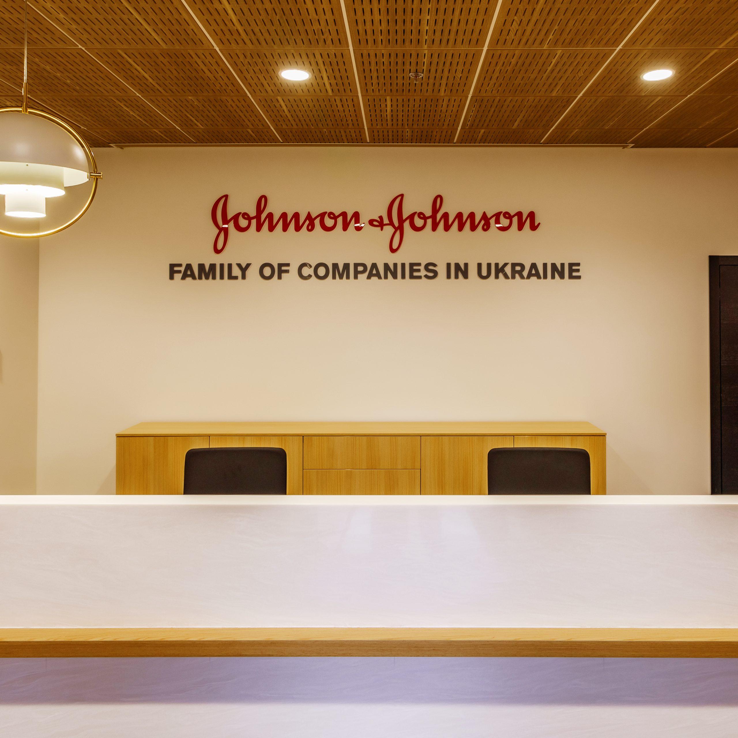 Recepcia spoločnosti Johnson & Johnson na Ukrajine